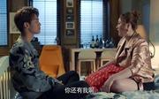 王天辰剧照5