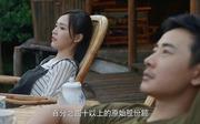 唐嫣剧照16