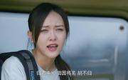 唐嫣剧照14