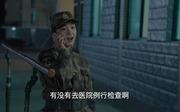 张雅钦剧照13