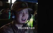 张雅钦剧照7
