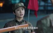 陆战之王_黄晓萌剧照