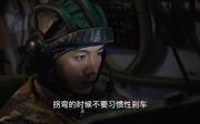 陈晓剧照7