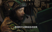 陈晓剧照5