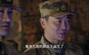 陆战之王_杨俊宇剧照