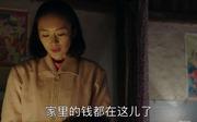 童瑶剧照17