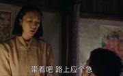 童瑶剧照16