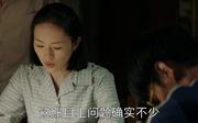 童瑶剧照13
