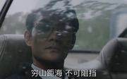 大江大河 王凯