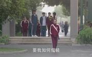 吴倩剧照25