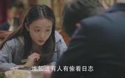 吴倩剧照10