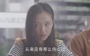 吴倩剧照13