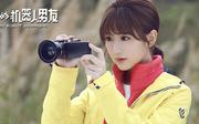 毛晓彤剧照2