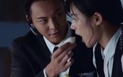 马思纯剧照22