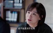 橙红年代_胡蓉剧照