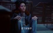 橙红年代_刘子光剧照