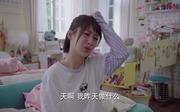 杨紫剧照19