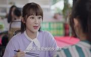 杨紫剧照7