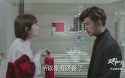 陈柏霖剧照7