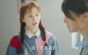 柴碧云劇照6