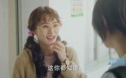 柴碧云劇照5