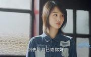 郑爽剧照18