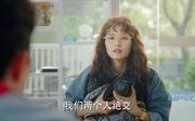 柴碧云剧照24