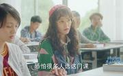 柴碧云剧照20