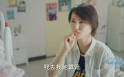 郑爽剧照14