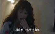 柴碧云剧照16