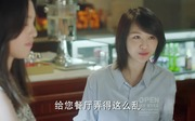 郑爽剧照3