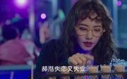 柴碧云剧照3