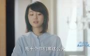 郑爽剧照15