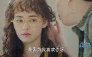 柴碧云剧照6