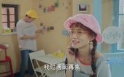 柴碧云剧照5