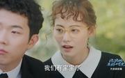 柴碧云剧照1