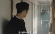 张艺兴剧照21