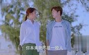 鹿晗剧照25
