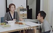 秦俊杰剧照19