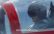飞行少年图片:剧照6