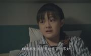 文淇剧照13