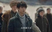 王俊凯剧照15