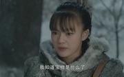文淇剧照3