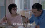 张嘉译剧照25
