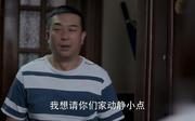 张嘉译剧照19