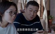 张嘉译剧照20