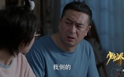 张嘉译剧照15
