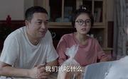 张嘉译剧照22