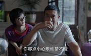张嘉译剧照21
