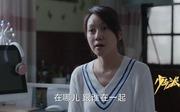 闫妮剧照9